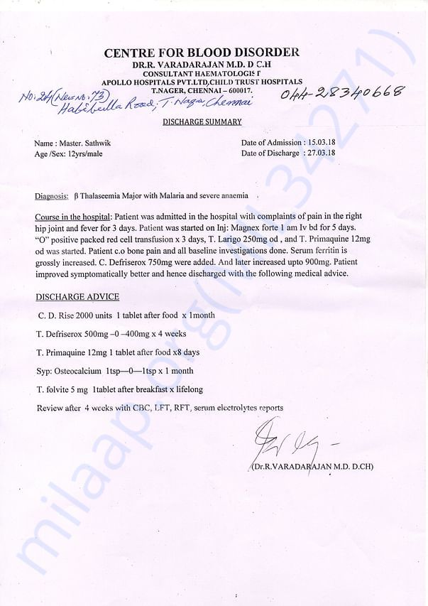 Latest hospital admission and discharge report