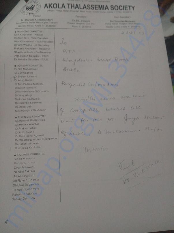 Akola Thalesimia society letter
