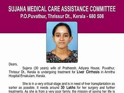 Help Sujana Afford A Liver Transplant.