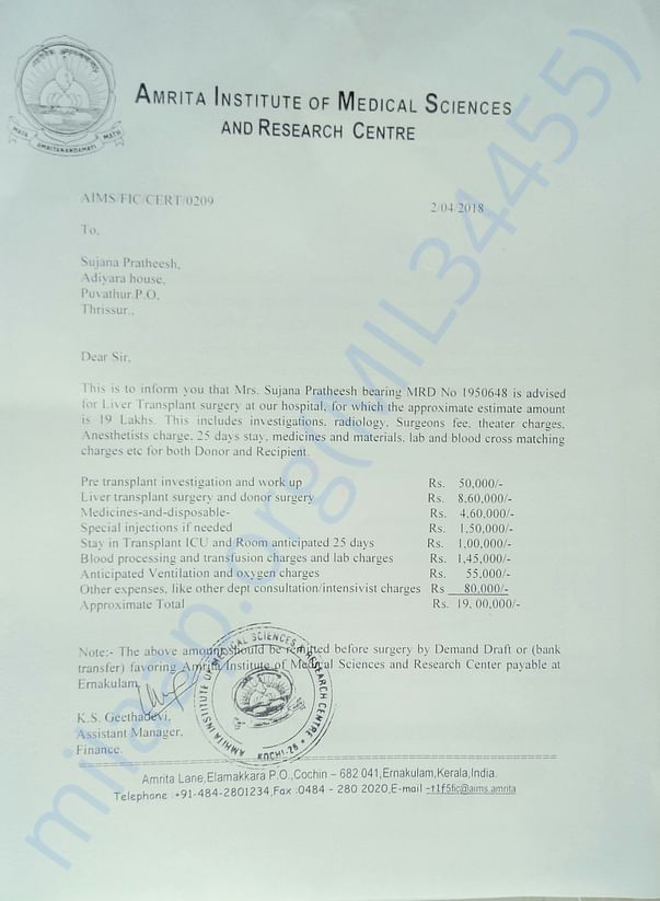 Doctor's  certificate from AIMS