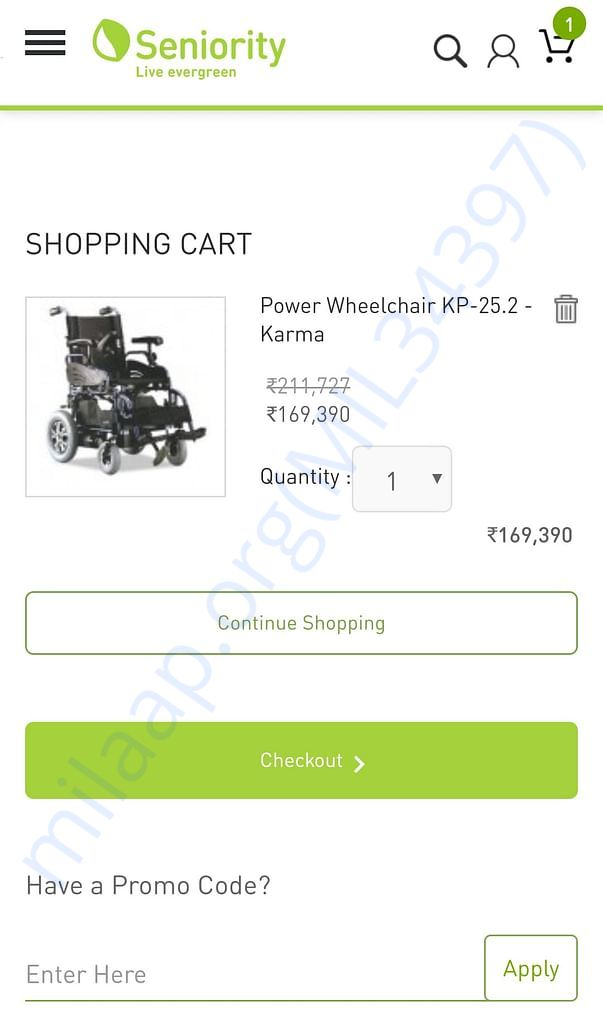 This is the electric wheel chair which we are planning to donate..