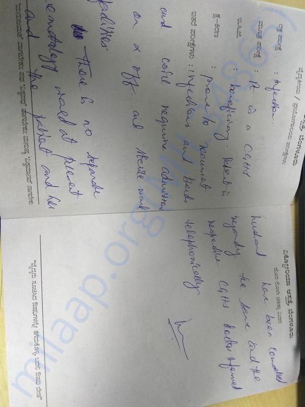 victoria  hospital letter