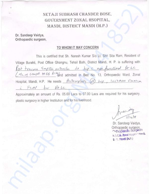Medical Reports of Naresh