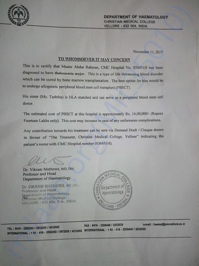 Medical estimate certificate
