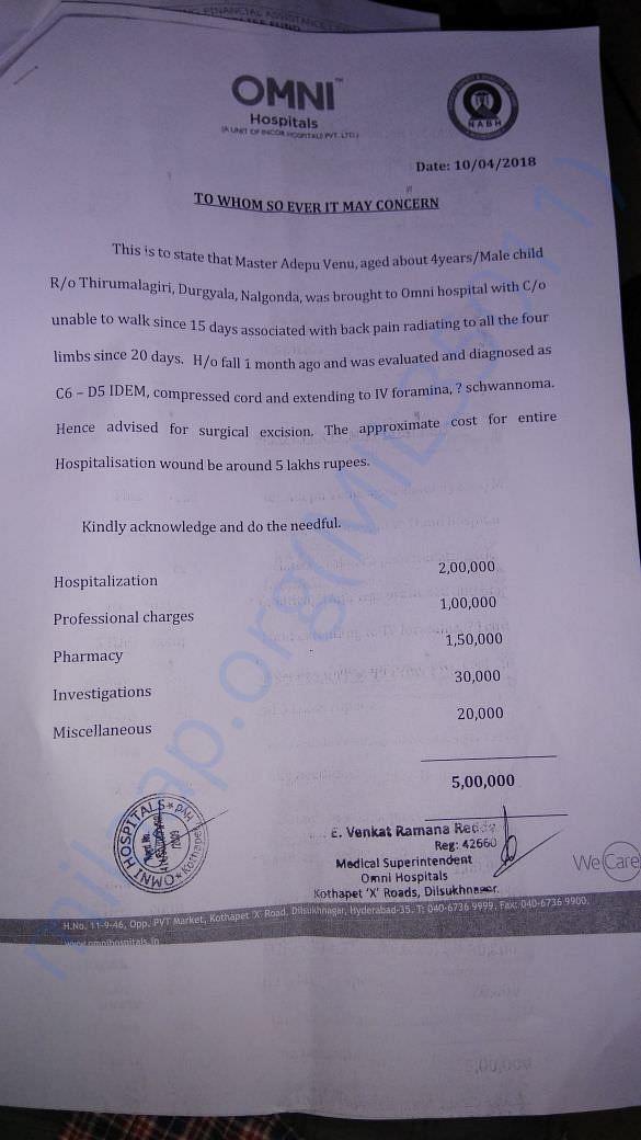 Adepu Venu[4yrs] Hospital Estimation