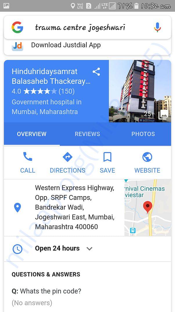 Hinduhrudaysamrat Hospital