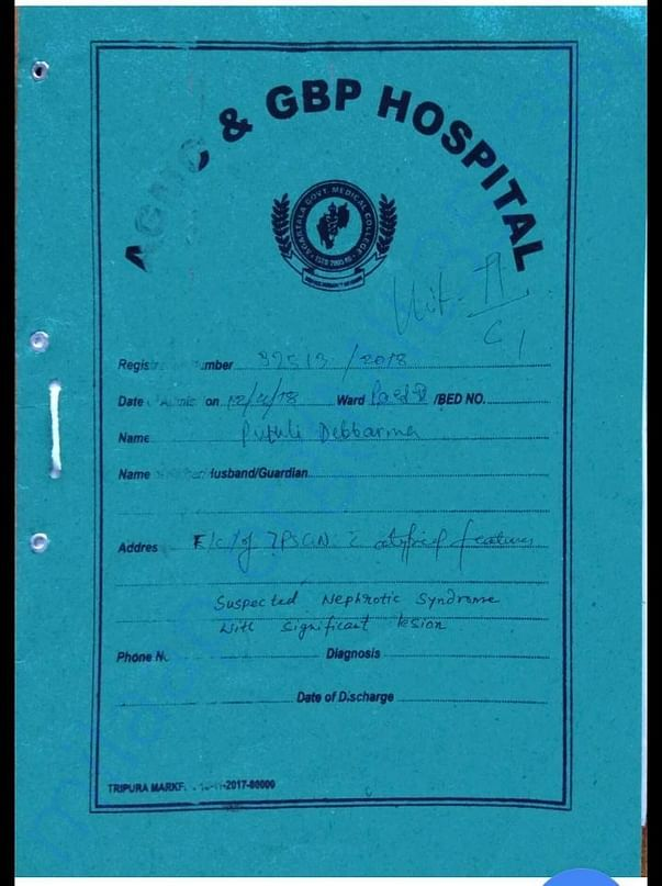 PATIENT'S ADMISSION REGISTER FILE