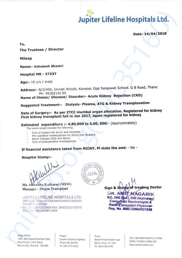 Jupiter hospital extimate letter