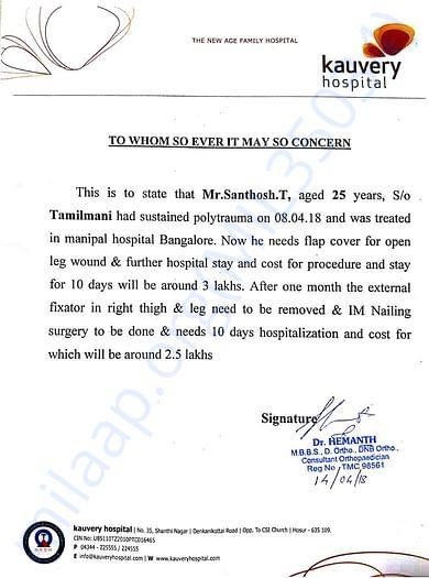 Kauvery hospital estimated bill
