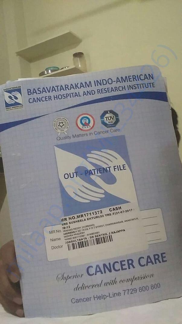 admit file