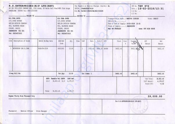 BETAFERON Invoice- One Month Supply