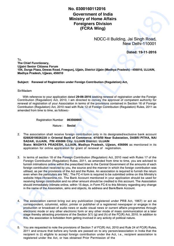 FCRA - RENEWAL CERTIFICATE REGISTRATION NO. 063560005