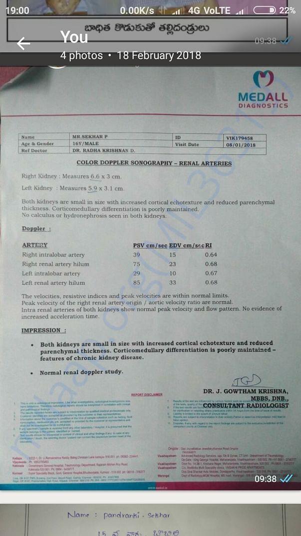 Report from diagnostics