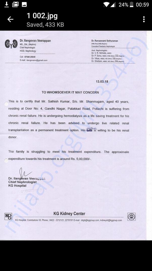 Nephrologist's letter