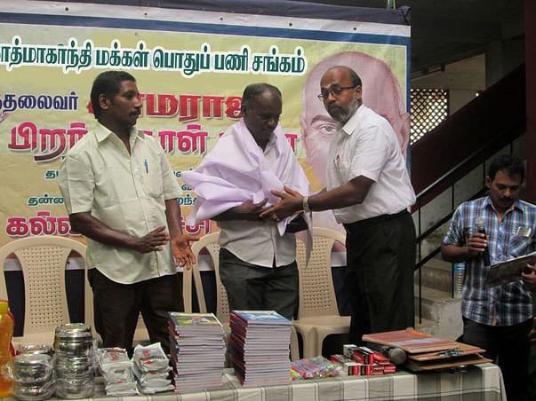 Mahatma Gandhi Makkal Pothupani Sangam