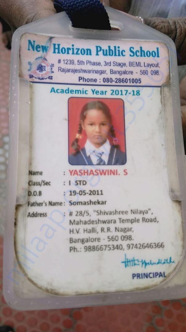 Yashashwini's school badge