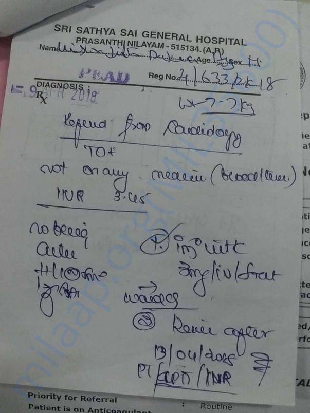 Satya Sai Hospital Prescription