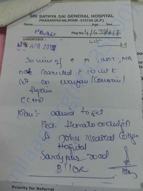 Satya Sai Prescription