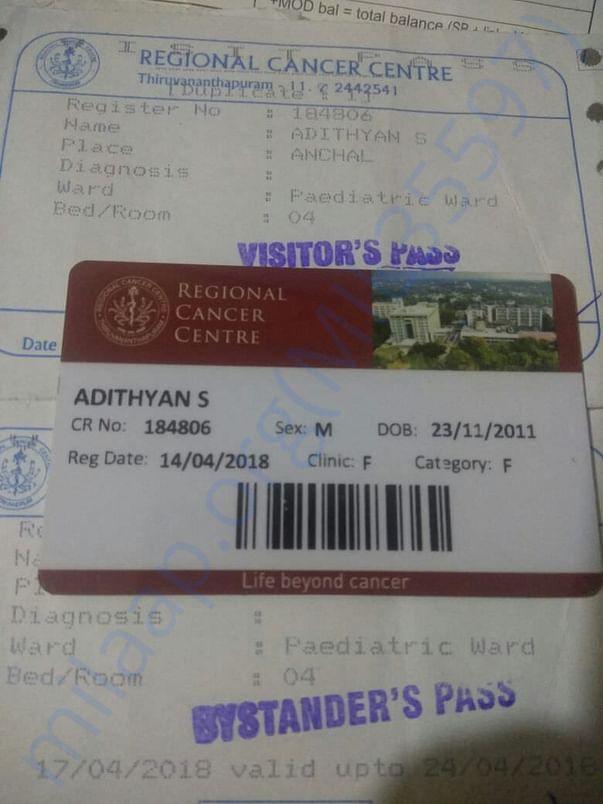 ADITYAN'S ADMISSION CARD AT R.C.C, TRIVANDRUM