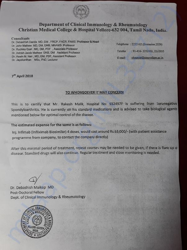 Certificate from CMC, Vellore with diagnosis and expense estimation