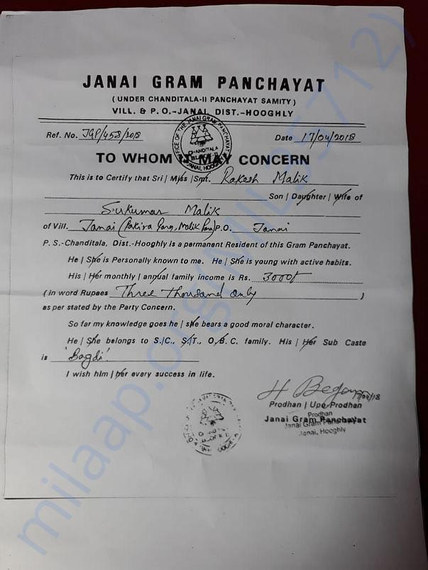 Income certificate of Raksh's father, from local Gram Panchayat