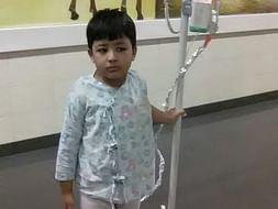 Help My Son Beat Cancer