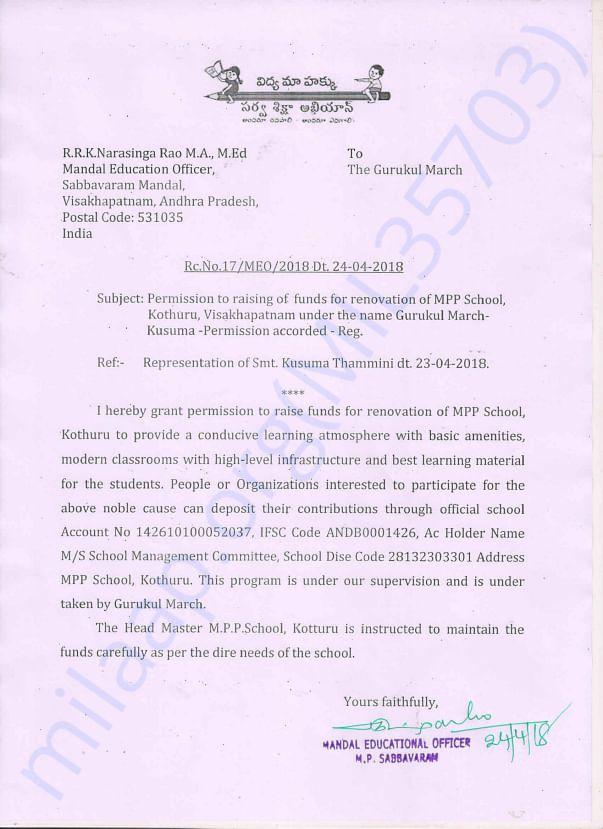 Mandal Education Officer Permission Letter