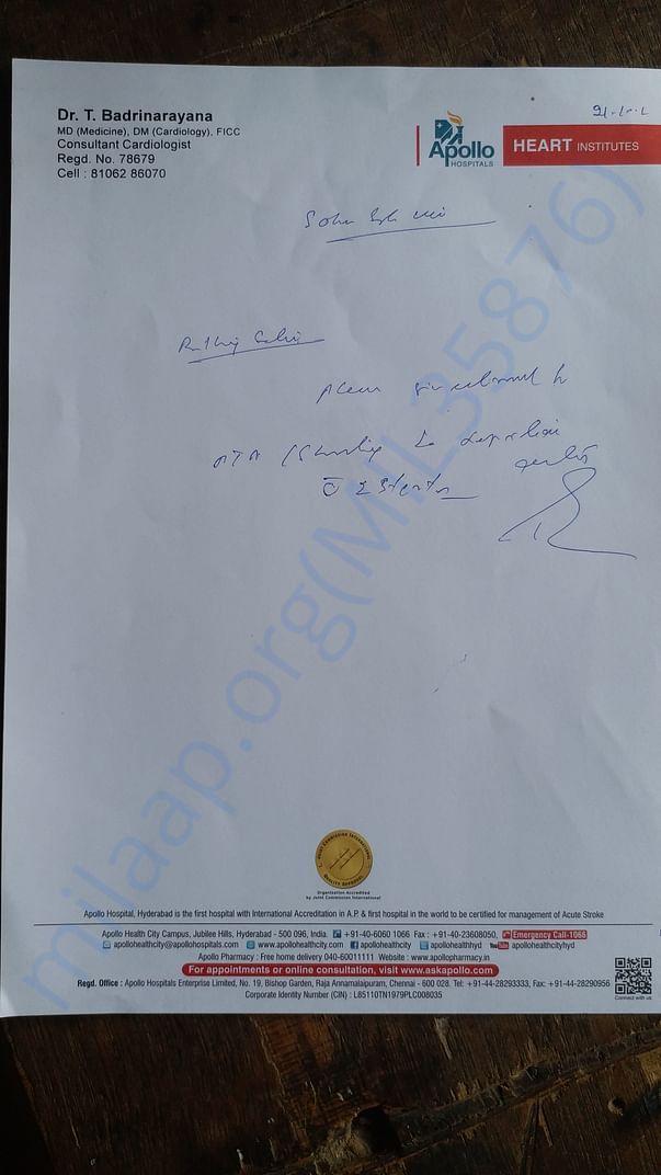 Medical document1