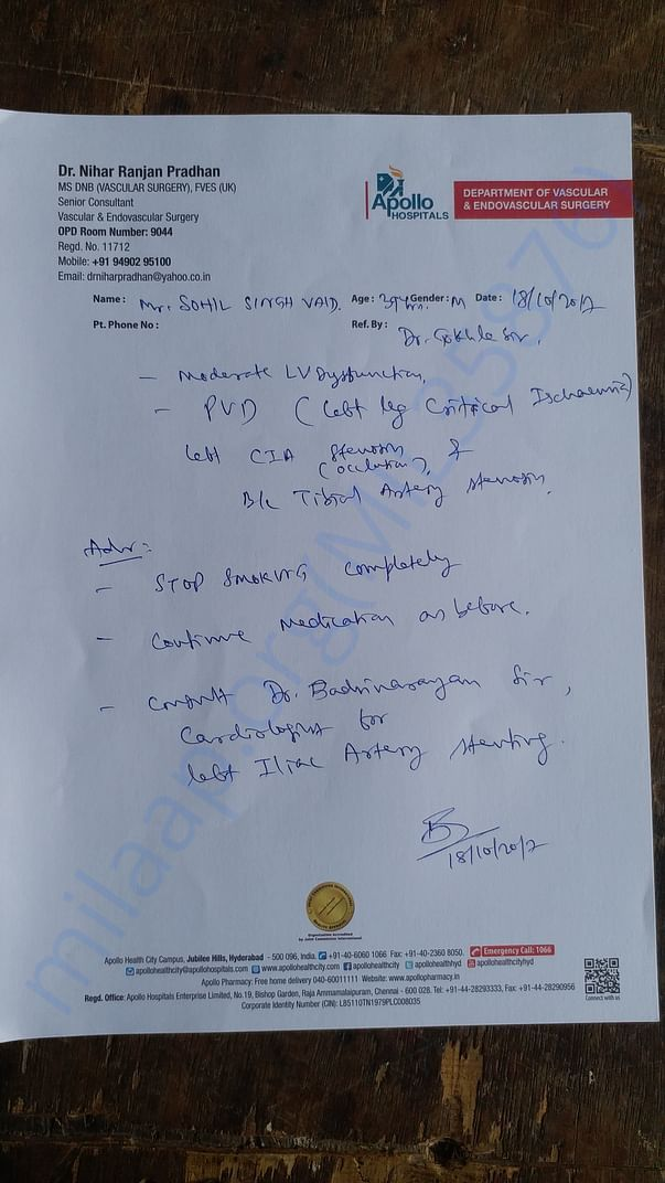 Medical document2