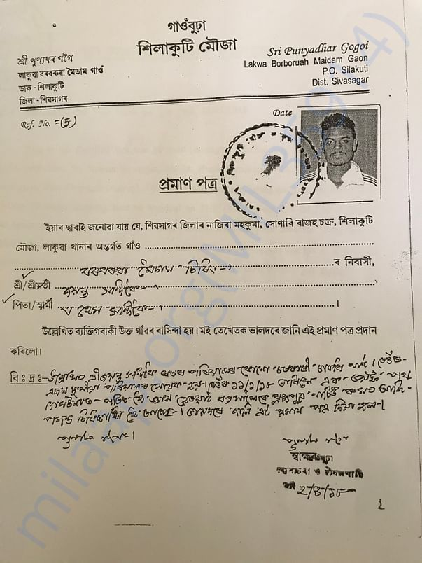 Resident certificate by gaon burha