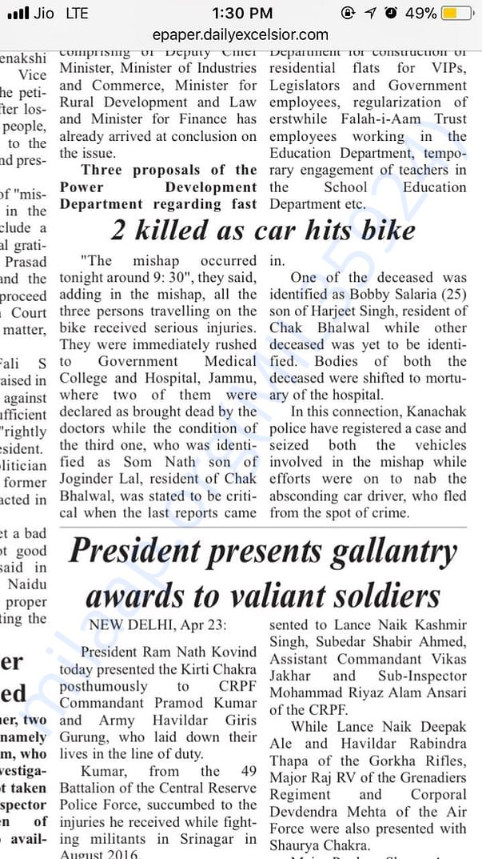 "News -> ""http://www.dailyexcelsior.com/2-killed-as-car-hits-bike/"""