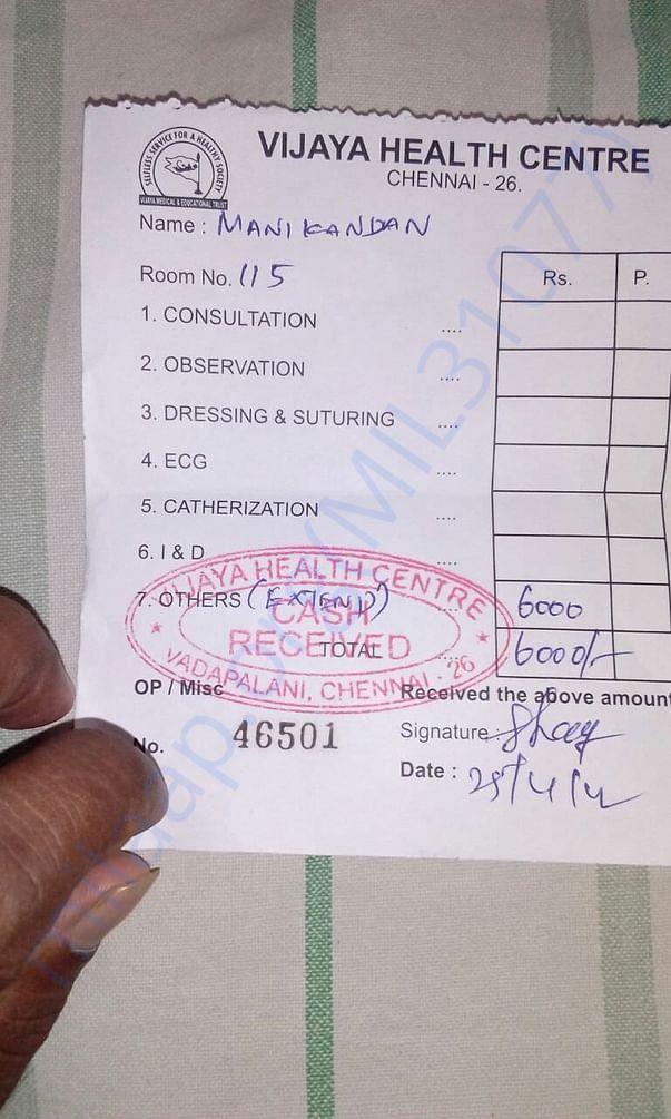 Hospital rent bill