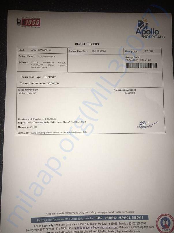 Medical Expenses Receipt 1