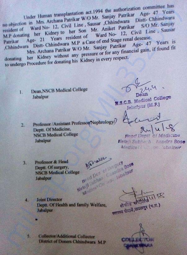 NOC from Madhya Pradesh Govt for Kidney Transplant