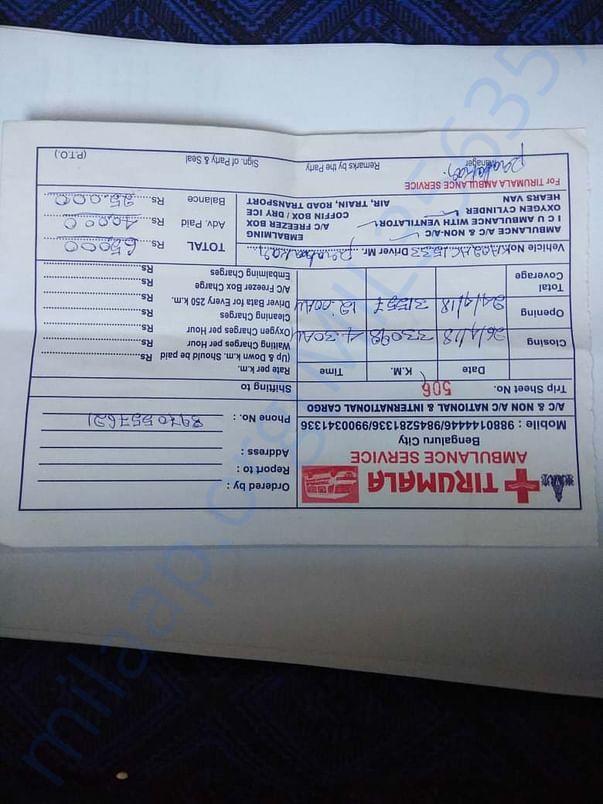 Ambulance_Invoice