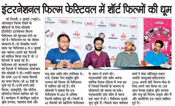 Article in Navodya Times