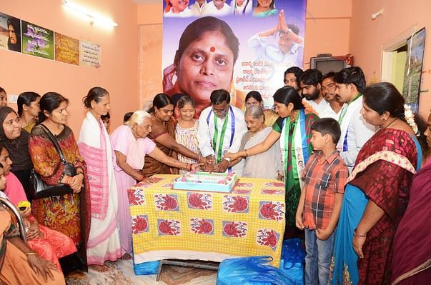 Celebrations at our Destitute Welfare Center by YSRCP