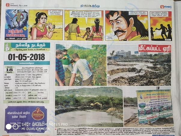 Article released in Hindu