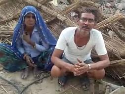 Help This Farmer Who Lost His House To The Storm.