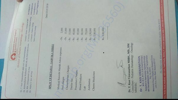 Documents from hospital