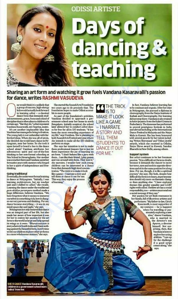 Deccan Herald Article