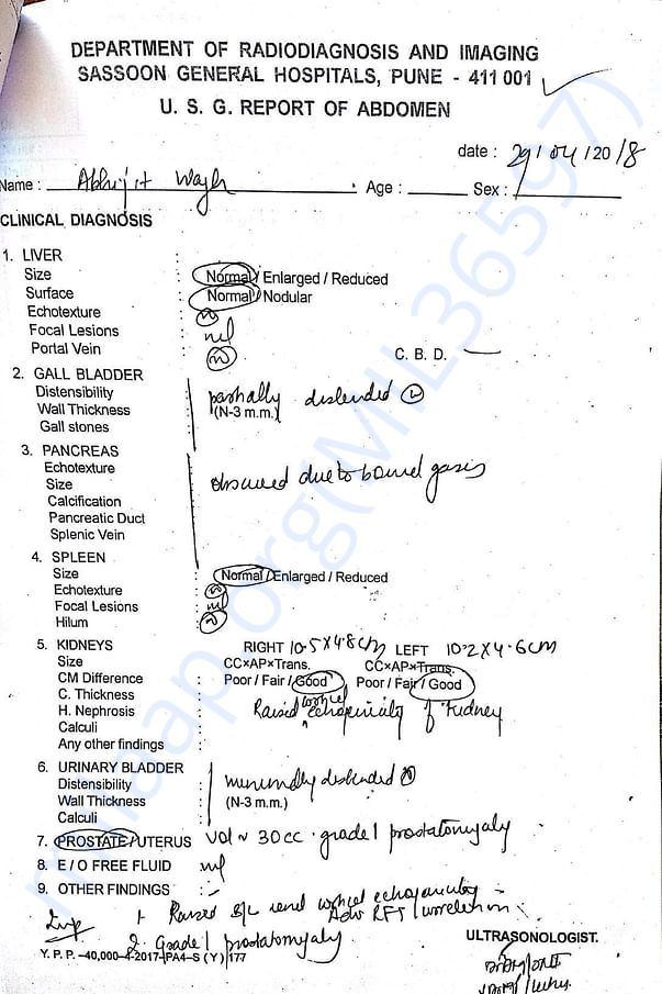 Abhijit Waghe Medical Report1