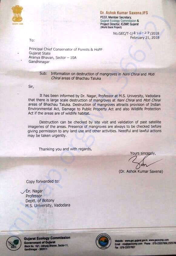 Letter from Gujarat Ecology Commission to Chief Conservator of Forests