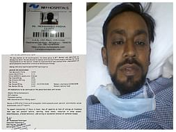Help Mohammed Fight For His Life