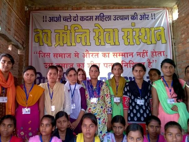 Help Nav Kranti To Empower Rural Underprivileged Women