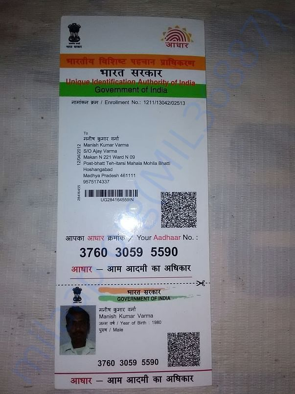 Manish Varma's Aadhar card