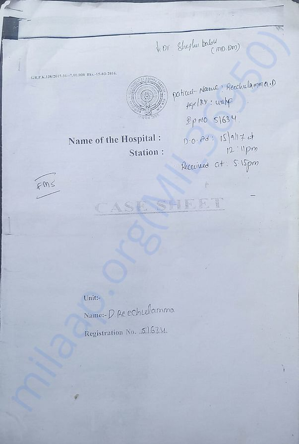 Medical reports of rechulamma