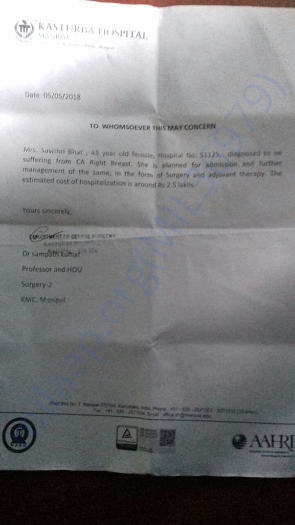 The document asking for 2.5 lakhs for operation