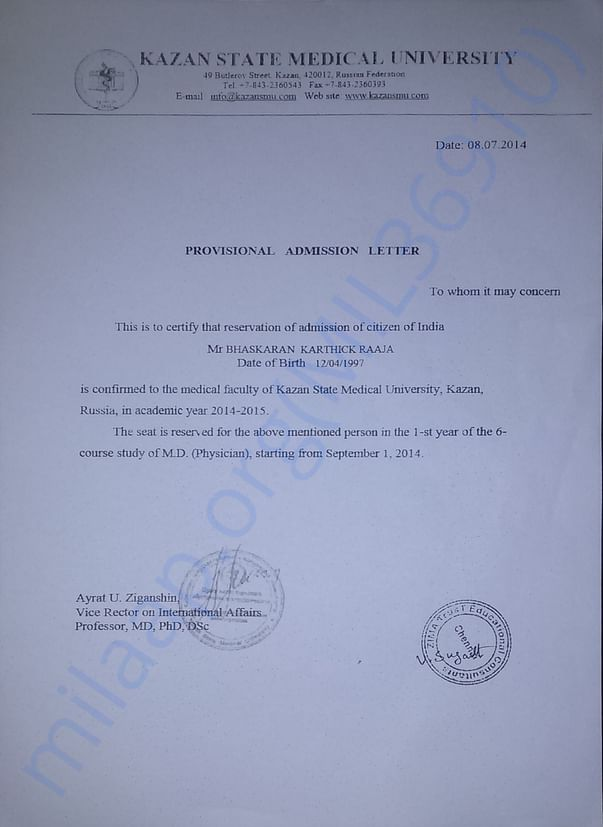Admission letter from University (2014)