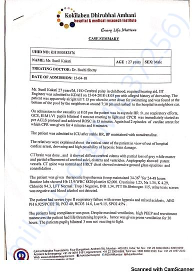 Sunit's Case Summary which details his condition and the treatments.